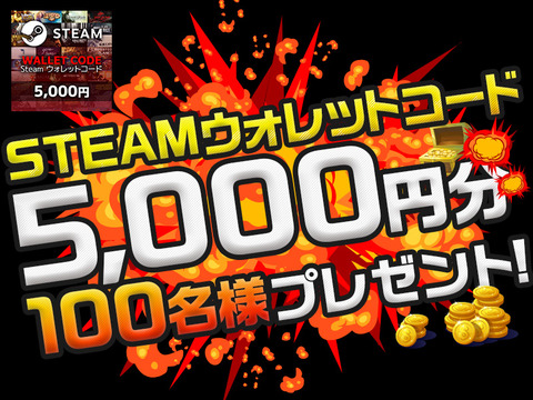 steam5000