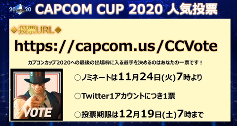 2020-11-22 (1)