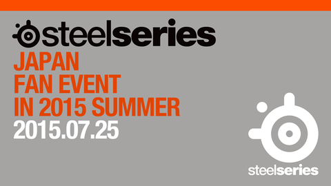 steelseries2015
