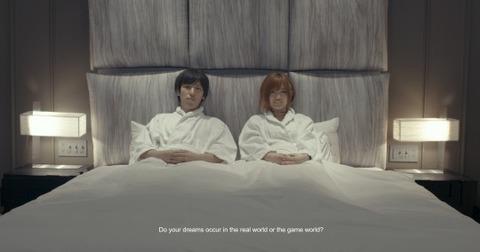 momochoco-in-bed