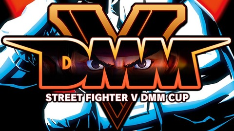 dmmcup