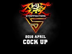 stripfighterv