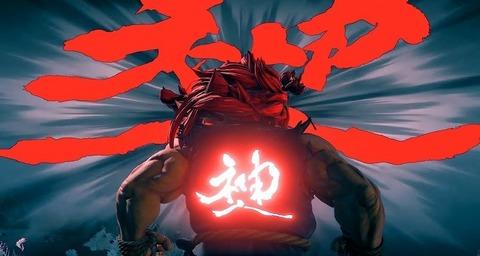 yuiitsushin
