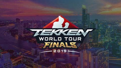 TWT2019finals