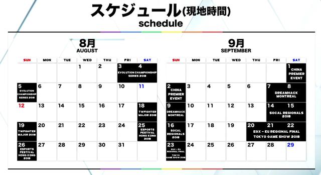 2018-06-26 (9)