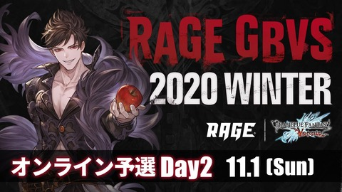 ragewinter2020
