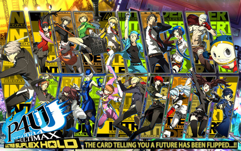 persona_4_the_ultimax_wallpaper