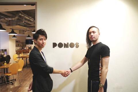 ponos-moke