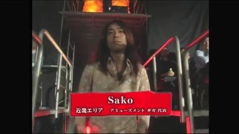 sako2004-001