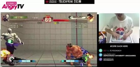 poongko-the-tanden-accident2015