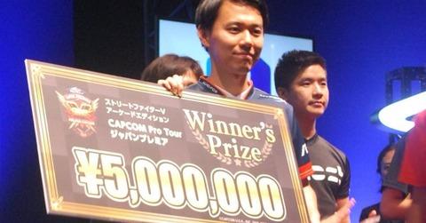 tokido500man