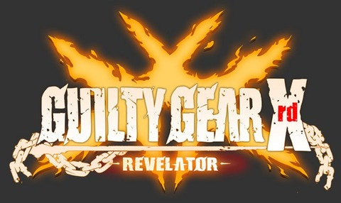 guiltygearxrd-revelator
