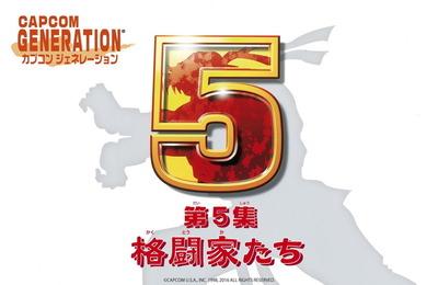 kakutoukatachi5
