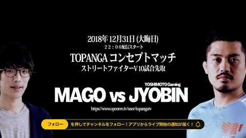 mago-jobin-ft10