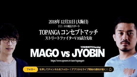 mago-jobin-ft10