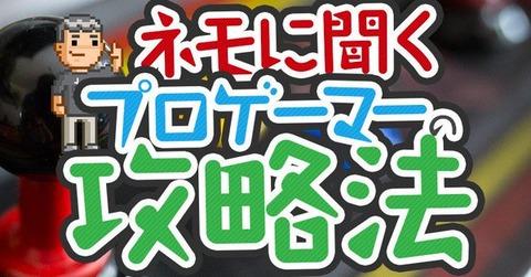 nemokouryaku