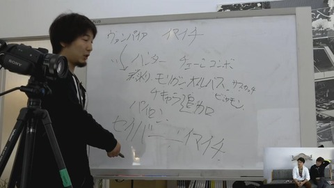 umekouza101-2