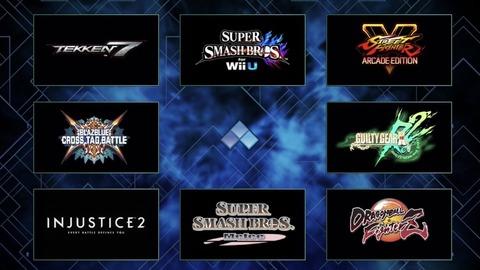 evo2018-lineup