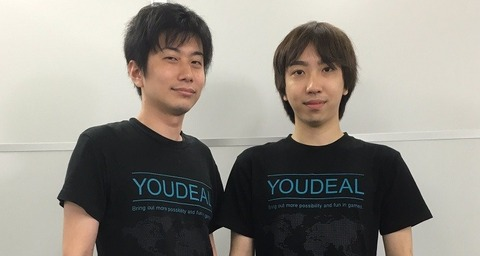 haitani_and_yukadon_YOUDEAL