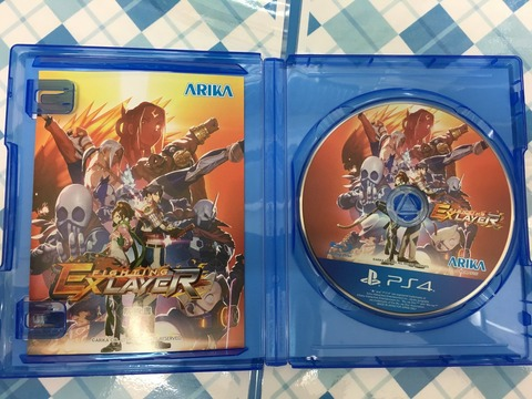 arika-fexl-package