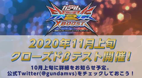 2020-09-14 (2)
