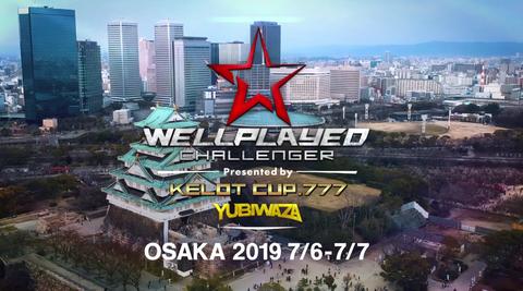 2019-07-07 (2)