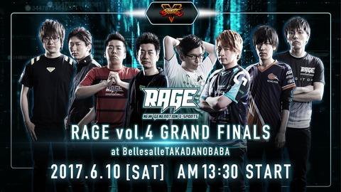 rage4 (1)