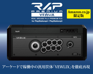 rap-vlx4
