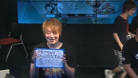 itazan10000