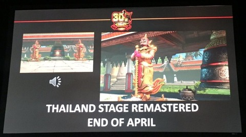 ssfv-thailand-stage