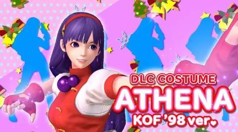 kof14-kof98-athena