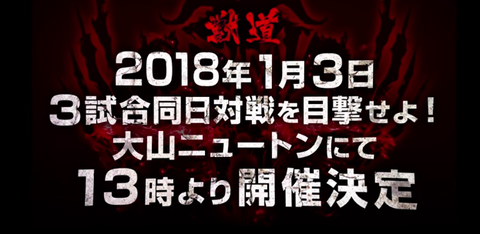 2017-12-30 (3)