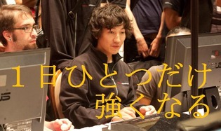 daigo-umehara-one-by-one-stronger