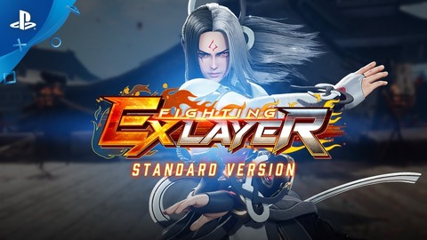 fightingexlayer