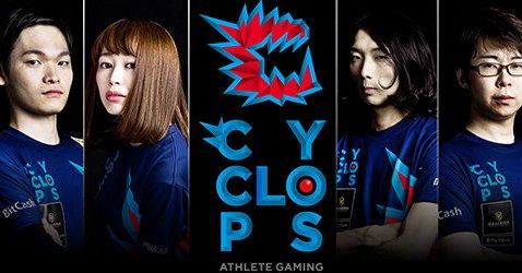 cyclops-boshu