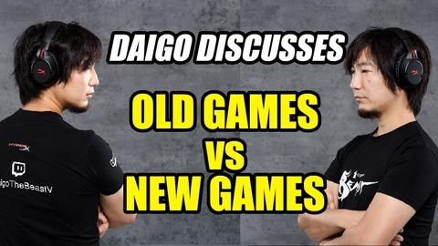 daigold-new