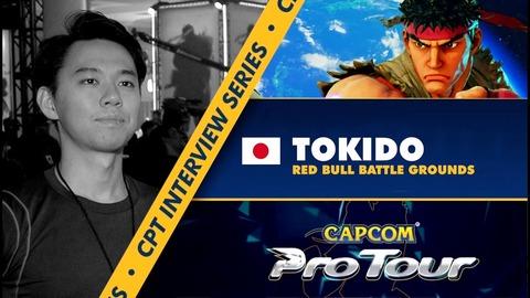 tokido-redbullbg2016