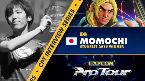 momochiint2016sunfest