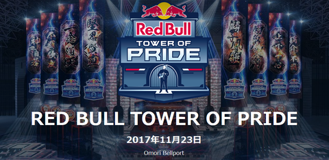 2017-11-22