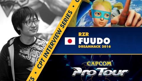 fuudo-dhs2016