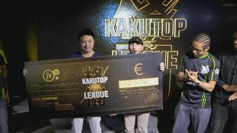kakutop5-prize