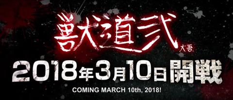2018-02-14 (2)