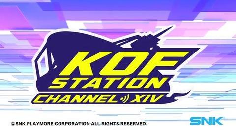 kof-station14-ending