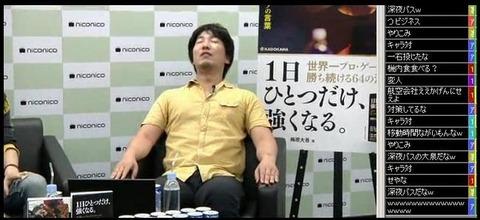 hikouki-tukarena-sisei-umehara