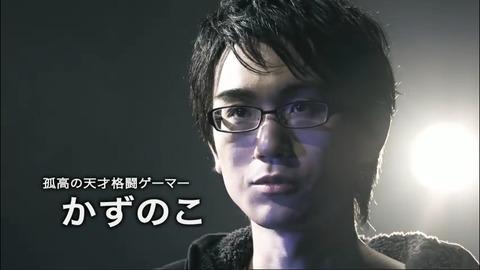 kazunoko0811
