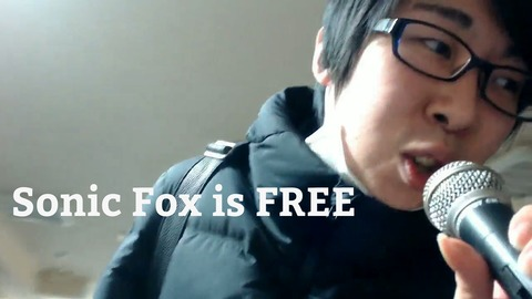 sonicfox-is-free