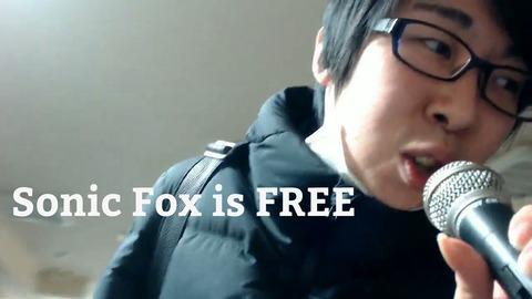 sonicfox-is-free