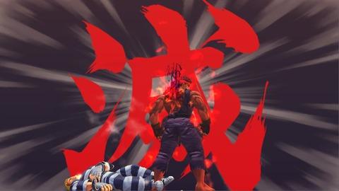 SF4_SGS_(Super)_(Evil_Ryu)