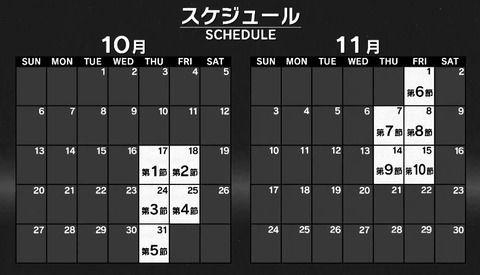 2019-09-14 (13)