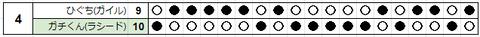 2021-07-07 (8)